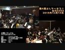 【よしうーオフ4】お願いマッスルを吹奏楽で演奏してみた【音工房Yoshiuh】
