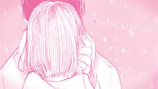 『kiss』 歌ってみた【SHONO*】