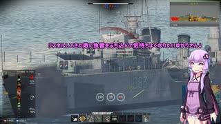 敵艦隊に肉薄雷撃をするゆかりさん【Warthunder】