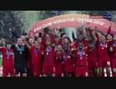 【FIFA-CWC】フィルミーノ延長決勝弾でリヴァプールが世界制覇!