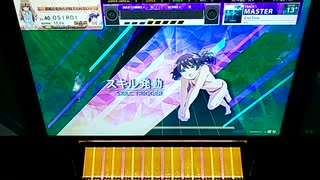 【CHUNITHM】「End Time」MASTER S【チュ