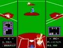 ファミスタ'94 広島の超機動力野球を再現してみた