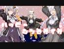 【MMD】ハッピーシンセサイザ English ver【歌うボイスロイド】