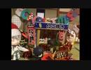 こんきよサンタとつるサンタのクリスマスたこパ☆【コマ撮り】