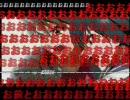 【コメ数限界突破版】アクエリオン→きしめん→真赤な誓い