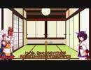 【ボイスロイド劇場】あの細谷上司だった川崎が中国に行く模様(けものフレンズ2)
