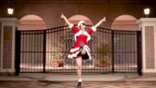 【りるあ】ベリーメリークリスマス 【サンタさん!!】