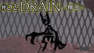 【ワードマン】英単語の力で世界を切り拓く英雄HEROの物語【実況】#02 DRAIN ~排出~