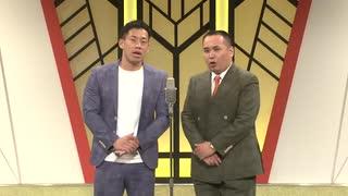 ミルクボーイ【よしもと漫才劇場 5 周年記