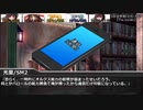 [DX3rd]ゆっくり香霖堂でDX・S Part9-1