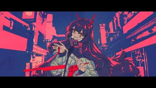 幽霊東京 -歌ってみた- つきみぐー、