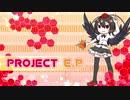 【C97】PROJECT E.P. クロスフェード / ルゼ【東方アレンジ】