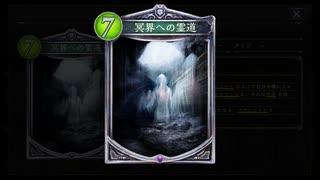 【プレリリース】は?〝冥界の霊堂〟が完全にぶっ壊れてて〝タルタロス〟がガチカードになっちゃった。【シャドウバース/ Shadowverse】