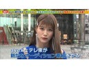 ヨルヤン 2019/12/23放送分