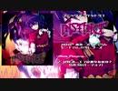 【C97】Instinct【東方チップチューンアレンジ XFD】
