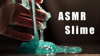 【ASMR】 スライムで遊ぶ 【音フェチ】