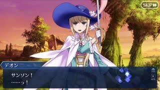Fate/Grand Orderを実況プレイ アトランティス編part3