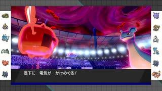 【ポケモン剣盾】まったりランクバトルinガラル 37【カバルドン】