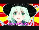 こいしが「りべんじゃーず☆」を紹介します!(CV.おさないさん)