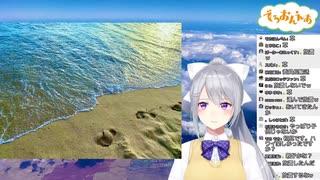 樋口楓に浮き輪に乗せられて海に入りたかった女児ノ美兎「プールも入る!」→3分で疲れてタオルでぐるぐる巻きになった