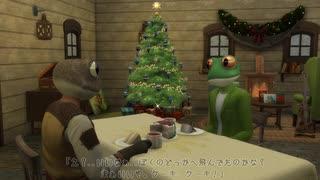 [sims劇場] クリスマス・イブ [ゆっくり朗読]