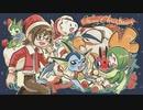 【クリスマラス特別企画☆2019年ねねしの替え歌ランキングベスト25】