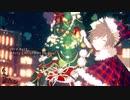 ベリーメリークリスマス/ろは 【歌ってみた】