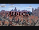 Aldecia