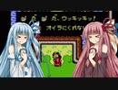 【夢をみる島DX】夢を旅する琴葉姉妹Part5【VOICEROID実況プレイ】