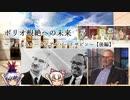 『ポリオ根絶への道【後編】~ジョナスソークとアルバートサビン~』発達障害・反ワクチン運動⑮【ゆっくり解説】