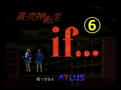 RTA風 【SFC】真・女神転生if... 5:31:24(6/10)