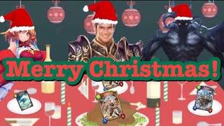 【シャドバ】クリスマスだけど引きこもれ!〝サタンさん〟も〝マンモス〟もみんな潜伏!ドラゴンクリスマスパーティ【シャドウバース/ Shadowverse】