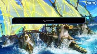 Fate/Grand Orderを実況プレイ アトランティス編part4