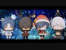 【MMD刀剣乱舞】うちの本丸こえだと伊達組のTwitter動画まとめとクリスマス動画