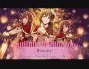 【アイマスRemix】Bloomy! -ChristmasPopsReArrange-【#大崎姉妹誕生祭2019】