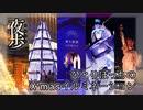 【夜歩き】ひとりぼっちのクリスマスイルミネーション