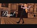 【MMD】Tda Lily High Society『Booo!』