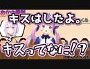 【おかゆ裁判】痴情のもつれが多い泥棒猫まとめ