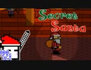 【Secret Santa】シークレットサンタざらめちゃん【CeVIO実況】