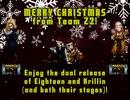 【MUGEN】クリスマスプレゼント! TeamZ2のHDBZ 18号とクリリン参戦!