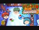 【オーバークック2】目指せ!三ツ星シェフ part Christmas2-2【ゆっくり実況】