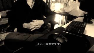【新年まで毎日歌ってみた。】雨とペトラ covered by にょぶ@大使 【#1】
