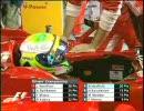 F1 2008 第7戦 カナダGP 公式予選 Part1