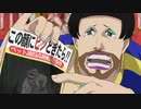 歌舞伎町シャーロック ♯12「にゃんにゃん打破」