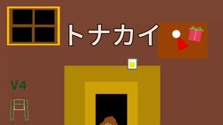 【初音ミク】トナカイ【オリジナル曲】