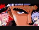 【悪魔城ドラキュラX・血の輪廻】クリスマスの悪魔城【鳴花ーズ単発実況】