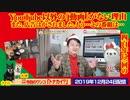【重要なお知らせ】日本でYouTubeが生まれない理由。また、広告はがされました。この番組は…|みやわきチャンネル(仮)#673Restart532