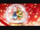 シロの歩んできた道~クリスマススノードーム~