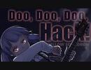 【C97】「Doo, Doo, Doo, Hack!」クロスフェード【艦これBGMアレンジCD】