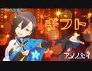 ギフト(Official Music Video)  【アメノセイ × マモル(nhhmbase)】